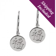 Drop Silver Earrings - Be Happy