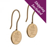 Gold Delicate Earrings - Love