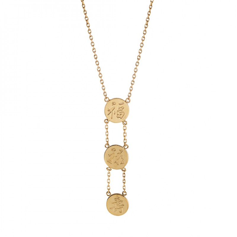 y layered necklace diamante gold delicate rose